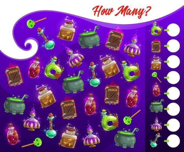 Gioco di conteggio di halloween o puzzle con oggetti magici dei cartoni animati. modello vettoriale di foglio di lavoro o indovinello per l'educazione matematica dei bambini, quante bottiglie di pozioni di streghe, calderone, libro degli incantesimi, caramelle dolcetto o scherzetto