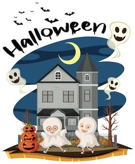 Festa di halloween con casa stregata