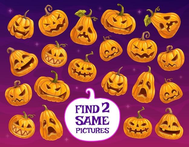 Gioco di halloween, puzzle, trova due zucche uguali