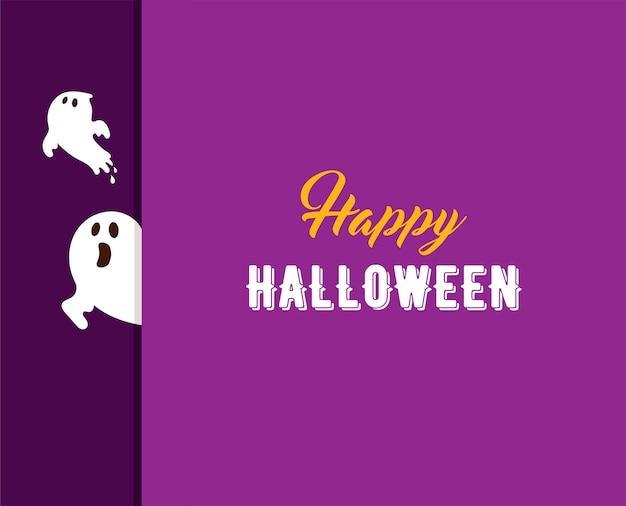 Biglietto di auguri di halloween con il fantasma