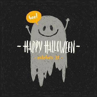 Illustrazione di saluto di halloween con fantasma disegnato a mano