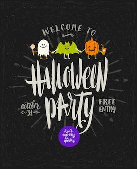 Illustrazione disegnata a mano di halloween. invito o biglietto di auguri con segno e simboli di halloween e calligrafia.