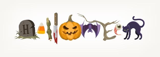 Saluto di festa di halloween compilato da oggetti o simboli di halloween. illustrazione.