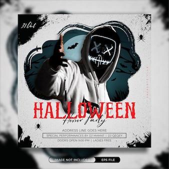 Modello di banner quadrato post social media festa dell'orrore di halloween