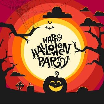 Illustrazione di halloween con cimitero e alberi secolari