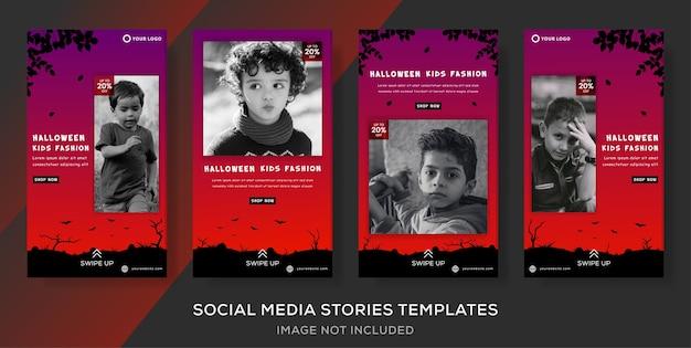 Post di storie di modello di banner di vendita di moda per bambini di halloween.