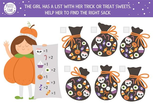 Gioco di abbinamento di halloween con dolcetto o scherzetto e sacchetti. attività di matematica autunnale per bambini in età prescolare. foglio di lavoro educativo stampabile con simpatici elementi divertenti per bambini