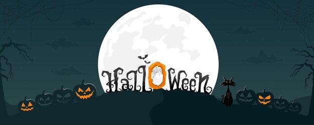 Sfondo notte di halloween con testo spaventoso e zucca al chiaro di luna.