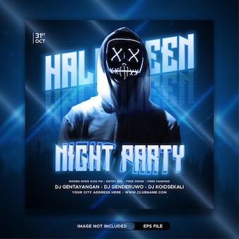 Modello di banner per post sui social media dell'invito alla festa della notte di halloween