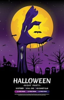 Modello di poster verticale per la festa notturna di halloween