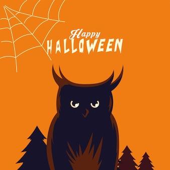 Fumetto del gufo di halloween alla progettazione della foresta, vacanza e tema spaventoso