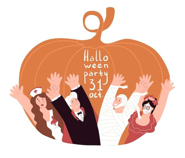 Banner o invito per festa di halloween con zucca e persone in costume illustrazione vettoriale