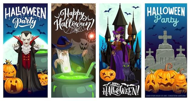 Banner di festa di halloween con zucche, streghe, vampiri e fantasmi, pipistrelli, luna, gatto e mago malvagio, casa stregata, cimitero e calderone di pozioni. invito a una festa di notte di halloween