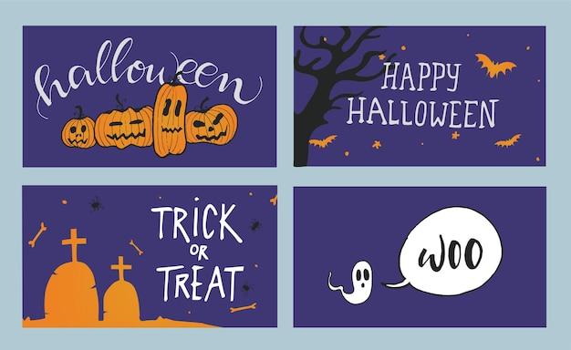 Halloween party card illustrazioni vettoriali night horror invito dolcetto o scherzetto