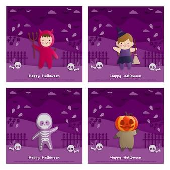 Schede di festa di halloween con bambini che indossano costumi