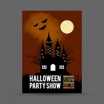 Carta dell'invito del partito di halloween con il vettore scuro del fondo