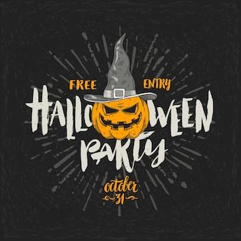 Invito a una festa di halloween con la zucca in un cappello da strega - illustrazione con disegno di calligrafia di tipo disegnato a mano.