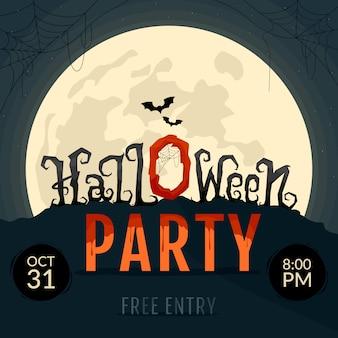 Inviti a una festa di halloween.