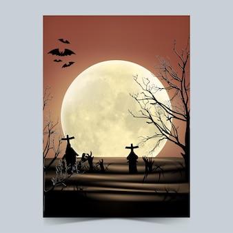Disegno del modello del manifesto della festa di halloween