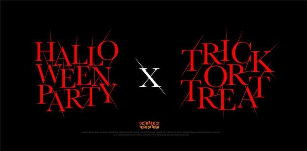 Festa di halloween e modello di progettazione del carattere tipografico del logo dolcetto o scherzetto.
