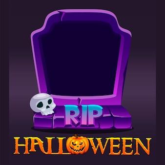 Cornice per avatar rip di halloween, tomba inquietante per il gioco dell'interfaccia utente. modello tomba di illustrazione vettoriale con un teschio, cornice del fumetto per la progettazione grafica.