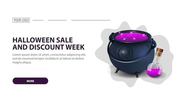 Banner di vendita di halloween e settimana di sconto, banner web sconto bianco con calderone della strega