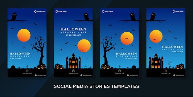Post di storie di modello di banner di vendita di halloween.