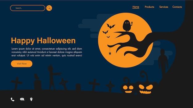 Banner di promozione della vendita di halloween per sito web o pagina di destinazione