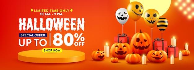 Poster o striscione per la promozione dei saldi di halloween con zucca di halloween e palloncini fantasma