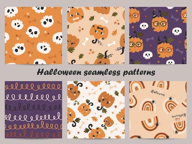 Insieme di halloween di modelli senza soluzione di continuità. illustrazione vettoriale per carta da imballaggio e scrapbooking