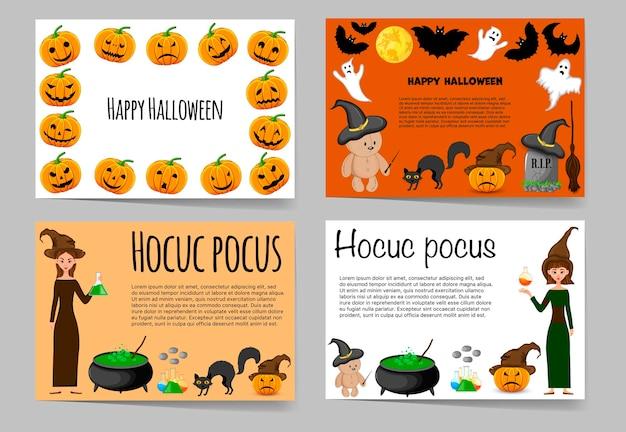 Set di modelli di halloween per il tuo testo con attributi tradizionali. stile cartone animato. illustrazione vettoriale.