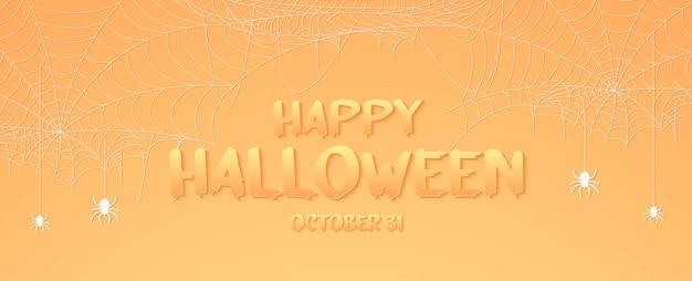 Banner di ragnatela di halloween, sfondo di ragnatela con testo