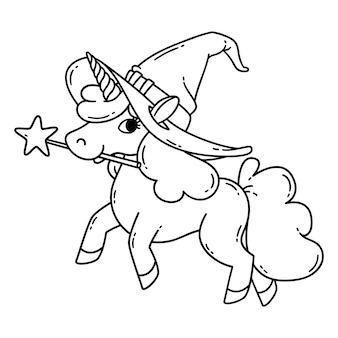 Unicorno di halloween con bacchetta magica e cappello da strega.