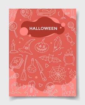 Halloween con stile doodle per modello di banner, volantini, libri e illustrazione vettoriale di copertina di una rivista