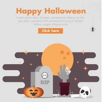 Illustrazione piana di progettazione della mano dello zombie di halloween