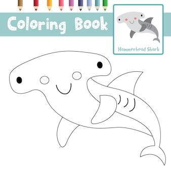 Pagina da colorare di squalo martello