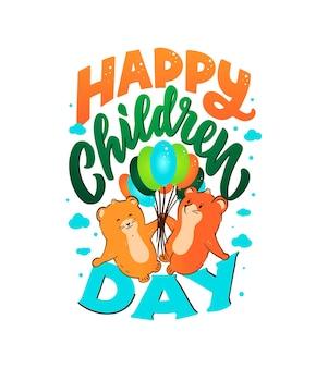 I criceti con frase scritta - happy children day.
