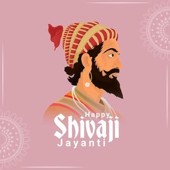 Illustrazione di tiraggio della mano della celebrazione di shivaji jayanti