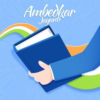 Illustrazione disegnata a mano di ambedkar jayanti