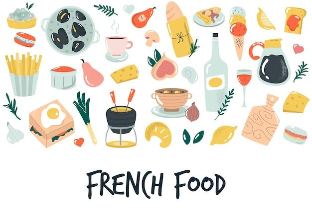 Banner disegnato a mano, sfondo con cibo francese. deliziosa illustrazione vettoriale.