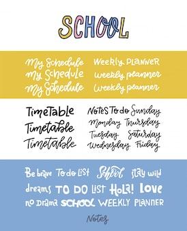 Lettering personalizzato disegnato a mano dei giorni della settimana per i tuoi disegni. testo scritto a mano per le tue pianificazioni settimanali, orario scolastico.