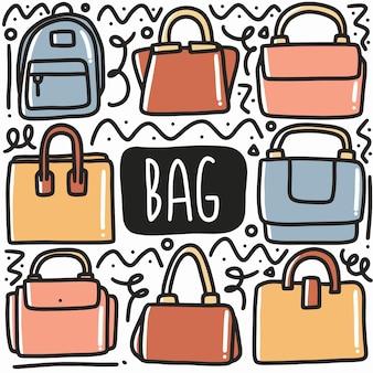 Illustrazione disegnata a mano dell'elemento di disegno di arte della borsa delle donne di scarabocchio. illustrazione dell'insieme della borsa delle donne
