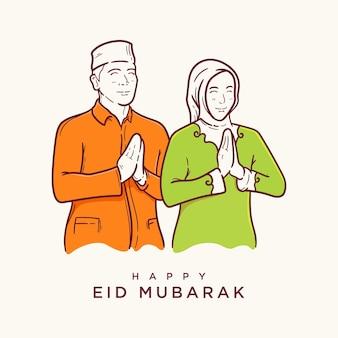 Eid mubarak disegnato a mano
