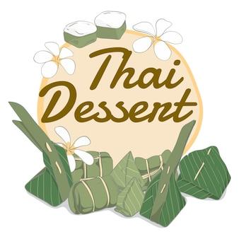 Dessert tailandese degli elementi disegnati a mano