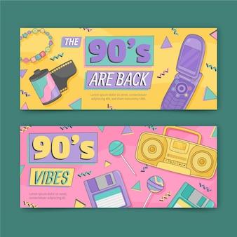 Set di banner nostalgici piatti disegnati a mano degli anni '90