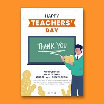 Modello di poster verticale per il giorno degli insegnanti piatto disegnato a mano