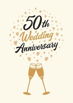 Iscrizione di anniversario di matrimonio dorato disegnata a mano