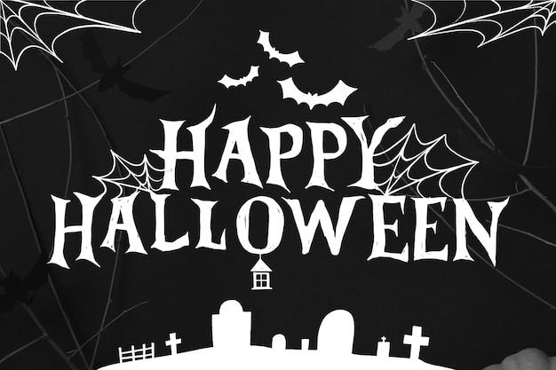 Iscrizione di halloween disegnata a mano
