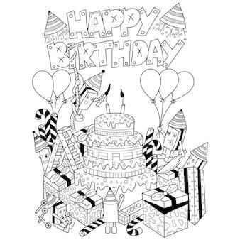 Disegnato a mano di doodle di buon compleanno
