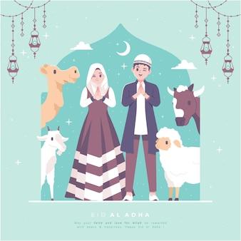 Illustrazione disegnata a mano felice di eid al adha